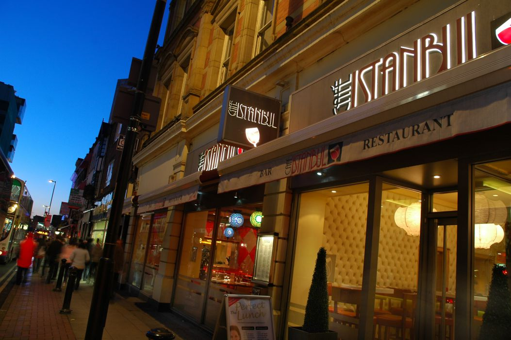 Cafe Istanbul Manchester City Centre Sugarvine The